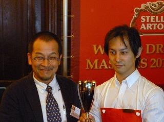 2012.09.03ステラアルトワ日本予選 優勝小門さん001.jpg